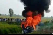 Lakhimpur: कांग्रेस-AAP ने शेयर किया 'हादसे का वीडियो', कहा- यह तो हत्या है