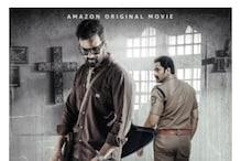 """Bhramam Review: अब सिर्फ खड़ी बोली में """"अंधाधुन"""" का रीमेक बाक़ी है?"""