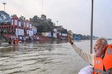 Namami Gange 2.0 लॉन्च करने का जा रही है मोदी सरकार, यह है प्लान