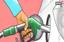 आज भी बढ़े पेट्रोल-डीजल के दाम, अक्टूबर में पेट्रोल 5 रु. से ज्यादा महंगा हुआ
