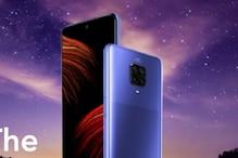 6 हज़ार रुपये सस्ता मिल रहा है Poco का 5000mAh बैटरी वाला बजट स्मार्टफोन