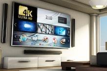 रेडमी एचडी से लेकर  स्मार्ट LED TV तक, काफी सस्ते में घर लाएं पावरफुल टीवी