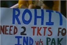 'रोहित प्लीज भारत-पाक मैच के 2 टिकट दिला दो', जब बीच मैच में फैन ने की गुजारिश