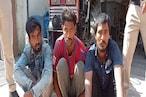 OMG! नशे की लत पूरी करने के लिए 3 युवकों ने चोरी कर ली रेल की पटरी, पुलिस ने ऐसे पकड़ा