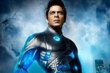 शाहरुख खान ने फिल्म 'रा वन' में जो रोबोटिक सूट पहना था,उसकी कीमत में तो छोटे बजट की फिल्म बन जाएगी. रोबोट ड्रेस की कीमत साढ़े 4 करोड़ रुपए बताई गई थी. (फोटो साभार: file )