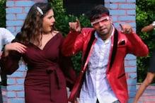 Bhojpuri Song: नीलकमल सिंह और शिल्पी राज का गाना 'जान तोहार मम्मी कसम' रिलीज