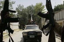 तालिबान की दहशत का नया VIDEO, वफादार सरकारी कर्मचारियों का कर रहा बुरा हाल