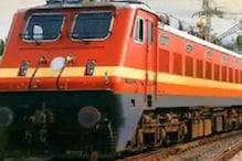 ट्रेन के इंजन में फंसी बुजुर्ग महिला की साड़ी, 3 किमी तक घिसटती चली गई; मौत