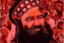 Ram Rahim Case: रंजीत हत्याकांड पर फैसला सुरक्षित, 18 को होगा सजा का ऐलान