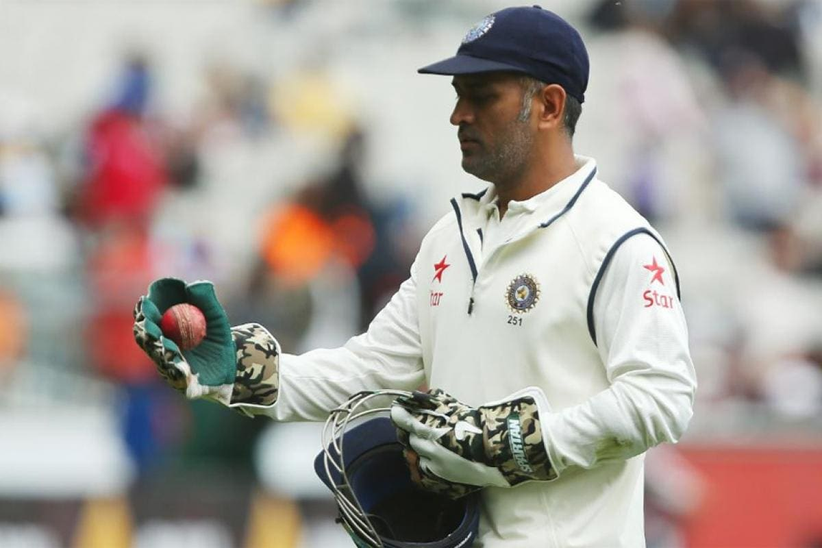 Image result for MS Dhoni test