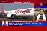 SpiceJet can be exempted from an open offer, says MoS Mahesh Sharma