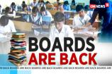 How to Overcome the Stress of Class 10th & 12th Board Exams