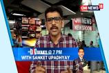 The Big Debate With Sanket Upadhyay: #JohriArrestDelay