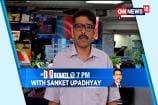 The Big Debate With Sanket Upadhyay I #SriSriSolution