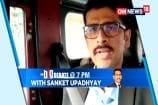 The Big Debate With Sanket Upadhyay I #RahulVideoWar
