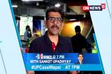 The Big Debate With Sanket Upadhyay: #UPCaseWapsi