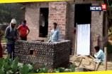 Bengal Man Builds Toilet From Plastic Bottles