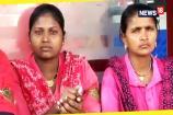 Meet the Women Porters of Raipur Railway Station