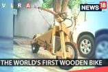 Probably, The World's First Wooden Bike