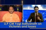 Every Defeat is a Lesson for us: Yogi Adityanath