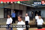 Watch: Going to School at 73