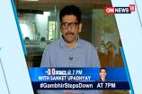 The Big Debate With Sanket Upadhyay I #GambhirStepsDown