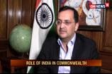 Shades Of India, Episode-110: Role of India in Commonwealth