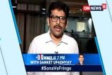 The Big Debate With Sanket Upadhyay At 7 PM | #SonaVsFringe