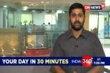 India360 With Arunoday Mukharji at 7:30PM