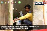 Class 7 Pass Man Build Machine That Generates Electricity Using Water & Air