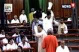 BJD Walks Out of Lok Sabha