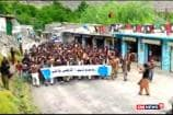 Shades Of India 2.0, Episode- 67: Protests in Gilgit-Baltistan; Patanjali's success story and more
