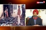 Shades Of India Episode-96: Reopening Of 1984 Riots Cases, Section 377 Review, Salman Khan's Interview & Much More