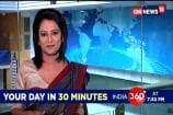 India360 With Sayoni Aiyar at 7:30PM