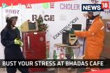 Watch: Bust Your Stress at Bhadas Cafe