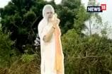 Cut Outs of BJP Leaders Used as Scarecrows