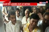 Watch: RLSP MP Lashes Out at Nitish