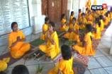 PM Narendra Modi 68th Birthday: Students Perform Hawan in Varanasi