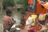 Chetan Chauhan Visits Farrukhabad Flood-Hit Areas