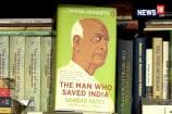Hindol Sengupta Talks About His Book 'The Man Who Saved India: Sardar Patel And His Idea Of India'