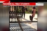 Girl Students Accuse Teacher of misconduct in UP,  Video Surfaced