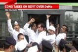 Congress Hold Protest Against Note Ban At RBI Headquarters