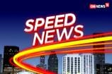 Speed News: Catch The Day's Top Stories