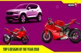 Top 5 Designs Of The Year 2018