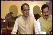 'I Am Not Going To Stake Any Claim To Form The Government in MP' : Shivraj Singh Chauhan