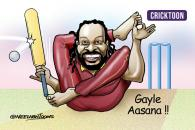 ICC World Cup 2019 | Gayle Embraces Yoga to 'Stay Fresh' Ahead of World Cup