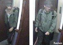 Cops hunt for pub urinal thief