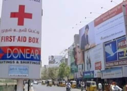 No hoardings in Chennai: Karunanidhi