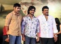 Chiru appeals to fans to see brother's new film