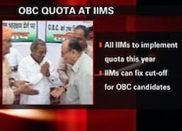Implement OBC quota from 2008-09, says govt
